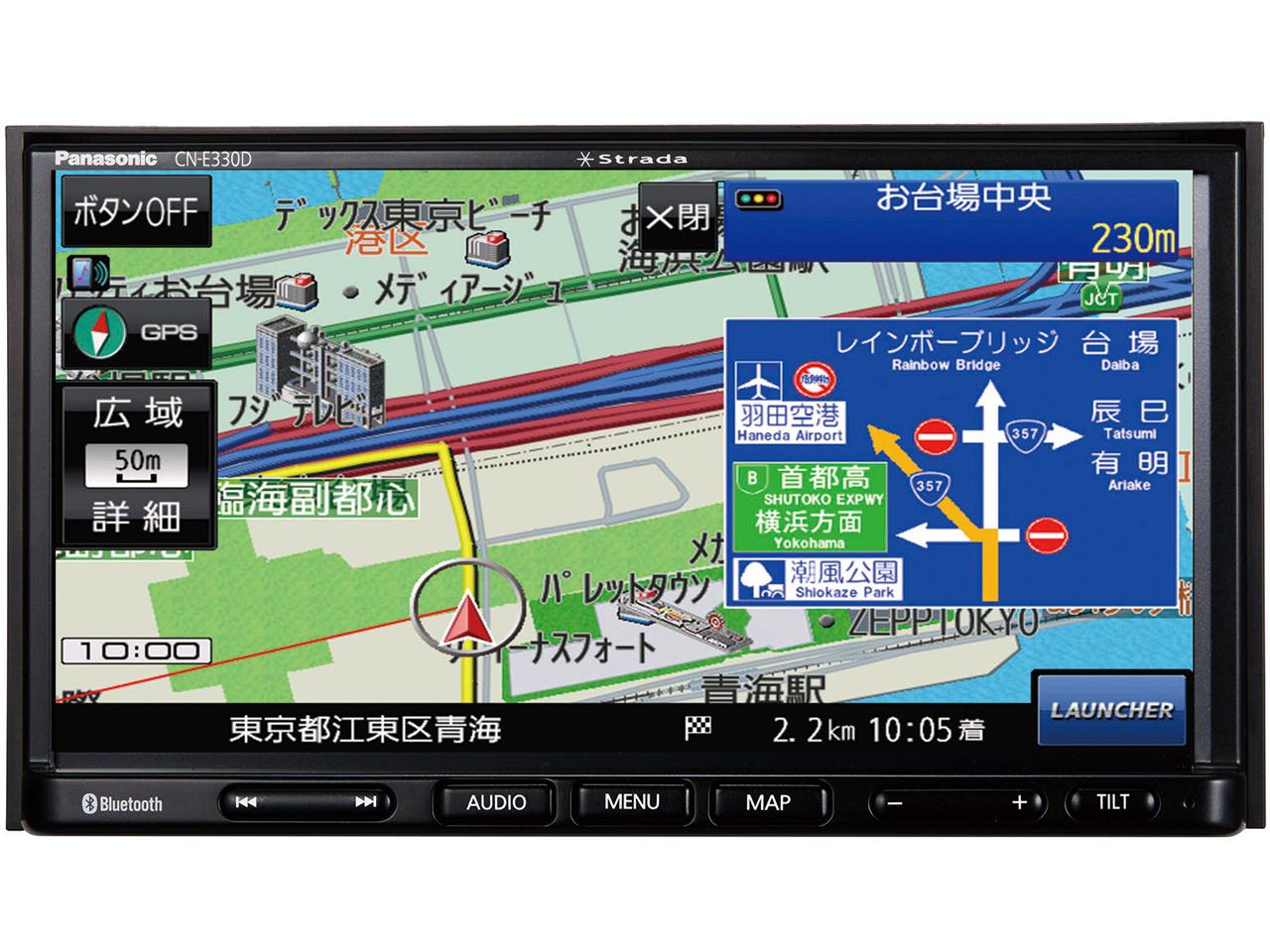 ストラーダ CN-E330D